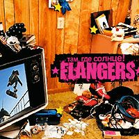 Flangers - Tam, Gde Solntse