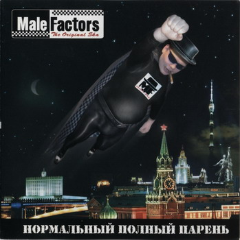 Male Factors - Normalnyj Polnyj Paren