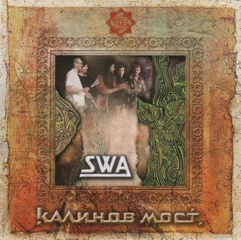 Kalinov Most - SWA CD2