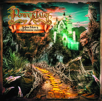 Power Tale - Urfin Juice And His Wooden Soldiers (Power Metal Opera)