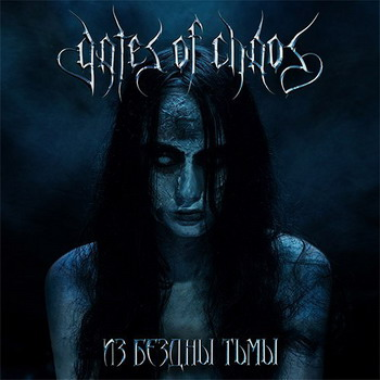Gates Of Chaos - From the Abyss of Darkness