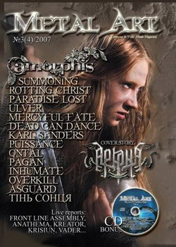 Magazine - Metal Art 4 2007 (+CD)