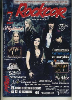 Magazine - RockCor 8