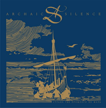 Archaic Silence - The Land Of No Regrets